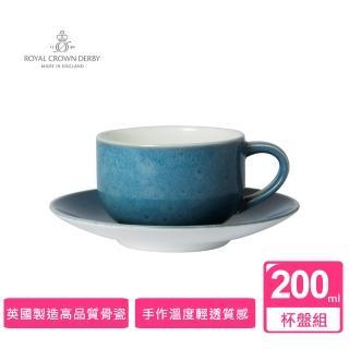【ROYAL CROWN DERBY皇家皇冠德貝】Art Glaze藝術彩釉系列骨瓷200ML杯盤組-滄藍(精緻骨瓷)