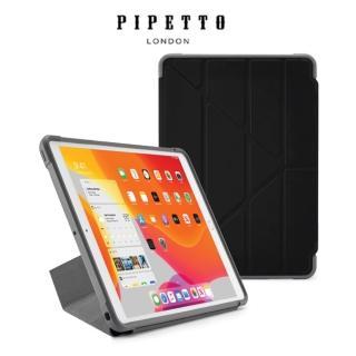【Pipetto】Origami Shield iPad 10.2吋 多角度多功能軍規防摔保護套 黑/灰色(保護殼)