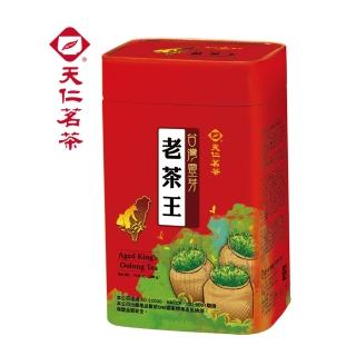 【天仁茗茶】天仁靈芽老茶王300g