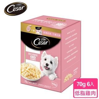 【Cesar 西莎】蒸鮮包成犬低脂雞肉70g*6入