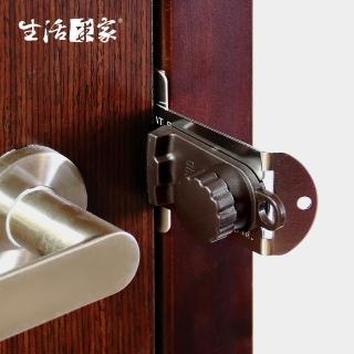 【生活采家】日本GUARD旅行安全防護防盜鎖(#34032)