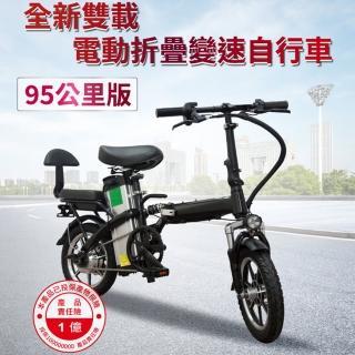 【CARSCAM】95公里電力輔助都市電動自行車(電動自行車 折疊車 親子車 電動車)