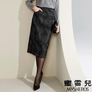 【mysheros 蜜雪兒】棉質幾何條紋長裙(灰)