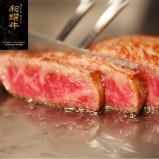 【漢克嚴選】美國產日本種和牛PRIME雪花凝脂嫩肩牛排8盎司_10片組_刊(225g±10%/片_高檔牛排經典尺寸)