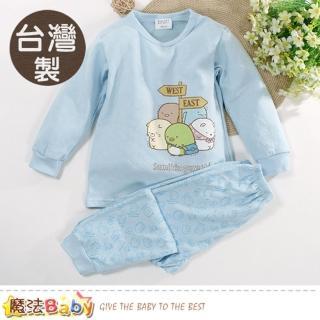 【魔法Baby】男童裝 台灣製角落小夥伴正版雙層厚棉保暖居家套裝(k61091)