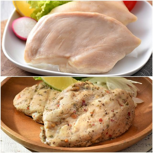 【卜蜂】獨家組合 義法經典佐清蒜川椒雞胸肉 10包組(2片/包 共20片)