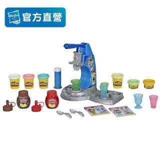 【PLAYDOH 培樂多】廚房系列(無毒 雙醬冰淇淋遊戲組 E6688)