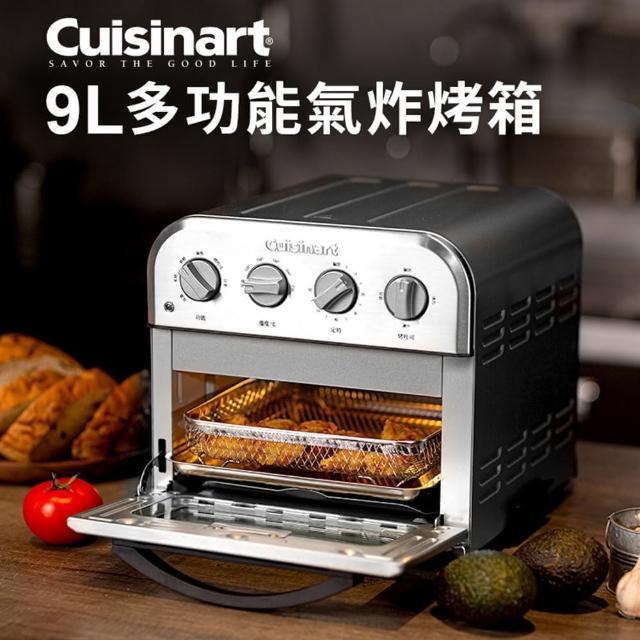 【Cuisinart