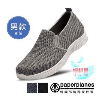 【Paperplanes】韓國空運/版型正常。男款極輕量透氣針織Q彈鞋底懶人休閒鞋(7-569共3色/現貨+預購)/