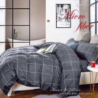 【DUYAN 竹漾】台灣製天絲絨雙人床包三件組-城市光廊