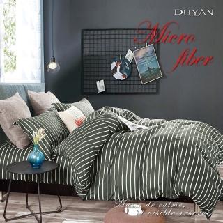 【DUYAN 竹漾】台灣製天絲絨單人床包被套三件組-天方夜譚