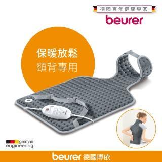 【11/26-12/15買就加碼送momo幣5%。】熱敷墊《頸背專用型》HK 53(beurer 德國博依)