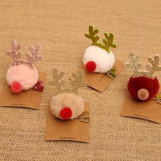 【BLS】聖誕鹿角毛球髮夾(節慶/聖誕/派對/髮夾)