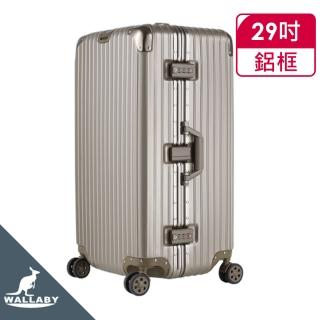 【WALLABY】胖胖箱 ABS+PC鋁框箱 29吋香檳金 HTX1701-29V