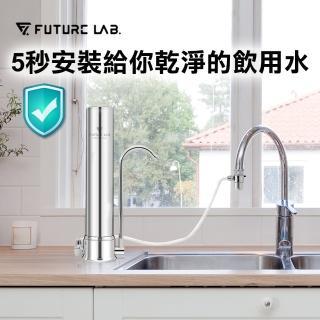 【Future Lab. 未來實驗室】▲AbsolutePure 直飲濾水器