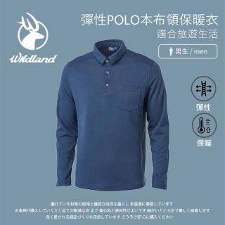 【Wildland 荒野】男 彈性POLO本布領保暖衣- 深藍色 0A62620-72(保暖上衣/長袖上衣/彈性上衣/POLO衫)