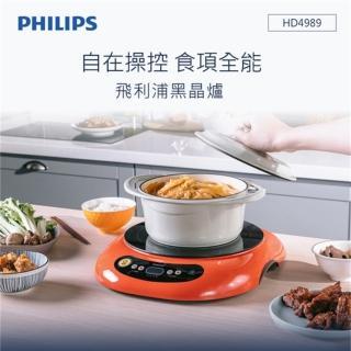 【Philips 飛利浦】不挑鍋萬用黑晶爐-活力紅(HD4989)