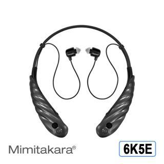 【Mimitakara 耳寶助聽器】充電脖掛型藍牙助聽器-6K5E(大音量輸出 數位音質降噪處理 支援藍牙)