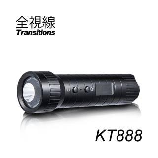【全視線】KT888 1080P戶外強光手電筒超廣角防水型攝影機