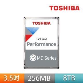 【TOSHIBA 東芝】桌上型硬碟 8TB 3.5吋 SATAIII 7200轉硬碟 三年保固(MD06ACA800)