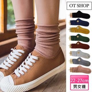 【OT SHOP】襪子 長筒襪 中筒襪 鬆口襪 M1002(復古純色 細坑條  捲邊無痕  彈性棉 中筒襪)