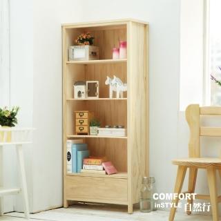 【CiS 自然行】原木書櫃 兩色可選(兒童家具 櫥櫃 展示櫃 收納櫃 實木家具  原木傢俱)