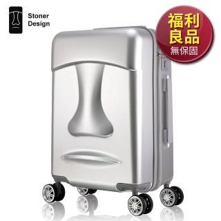 【Stoner Design】限量福利品 石人20吋摩艾行李箱 登機箱