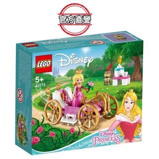 【LEGO 樂高】迪士尼公主系列 奧蘿拉公主的皇家馬車 43173 睡美人 公主(43173)