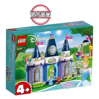 【LEGO 樂高】迪士尼公主系列 仙杜瑞拉的城堡慶典 43178 仙履奇緣 公主(43178)