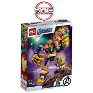 【LEGO 樂高】超級英雄系列 Thanos Mech 76141 薩諾斯 復仇者(76141)