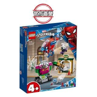 【LEGO 樂高】超級英雄系列 The Menace of Mysterio 76149 蜘蛛人 復仇者(76149)