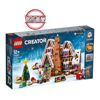 【LEGO 樂高】創意百變系列 薑餅屋 10267 聖誕 禮物(10267)