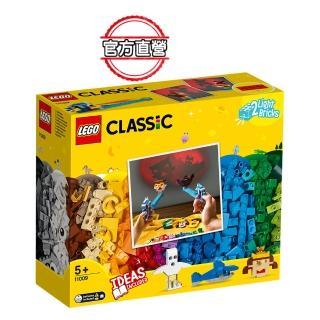 【LEGO 樂高】經典套裝 顆粒與燈光 11009