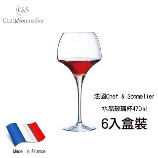 法國Chef & Sommelier水晶玻璃杯470ml(高腳杯/水晶杯/紅酒杯/香檳杯)