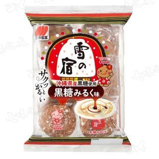 【三幸製果】黑糖牛乳米果 129.6g
