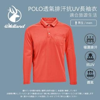 【Wildland 荒野】男 POLO透氣排汗抗UV長袖衣-粉橘 W1668-78(長袖上衣/防曬衣/排汗衣/POLO衫)