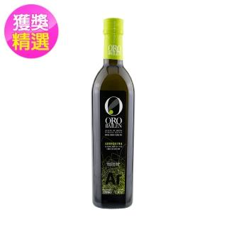 【Oro Bailen 皇嘉】皇家級Arbequina特級冷壓初榨橄欖油 500ml(西班牙王室御用)