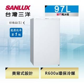 【SANLUX 台灣三洋】97公升一級能效單門冰箱(SR-C97A1)