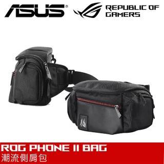 【ASUS 華碩】ZS660KL ROG Phone II Bag 電競潮流側肩包