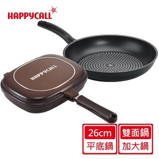 【韓國HAPPYCALL】陶瓷熱循環雙面鍋平底鍋不沾鍋組(加大雙面鍋/26cm平底鍋)