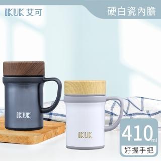 【IKUK艾可】陶瓷保溫獨享手把杯410ml保溫瓶(內膽陶瓷一體成形無接縫不掉漆)