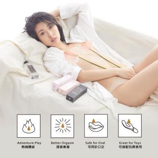 【HARU 含春】大麻熱浪迷情潤滑液(150ml)