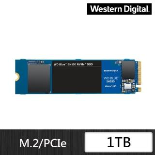 【Western Digital】藍標 SN550_1TB M.2 PCIe 固態硬碟(讀:2400M/寫:1950M)