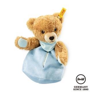 【STEIFF】Sleep-well-bear 好眠熊熊冷熱敷暖暖包枕(嬰幼兒玩偶)