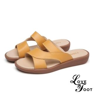 【LOVE FOOT 樂芙】真皮流線拼接舒適經典休閒風厚底拖鞋(黃)