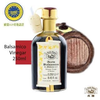 【Oro Bailen 皇嘉】典釀巴薩米克醋(典釀十年/250ml)