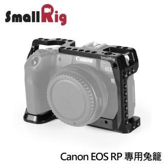 【SmallRig】CANON EOS RP 相機專用兔籠 提籠(CCC2332)