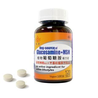 【光量生物科技】植物葡萄糖胺複方錠(120錠)