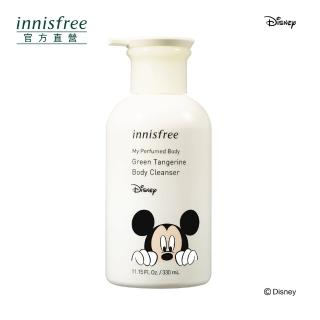 【innisfree】2020 迪士尼限定版 我的香氛柑橘沐浴乳(330ml)