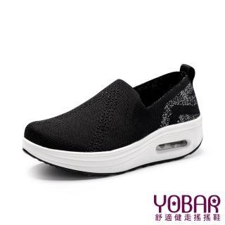 【YOBAR】透氣縷空線條彈力飛織襪套輕量氣墊美腿搖搖鞋(黑)
